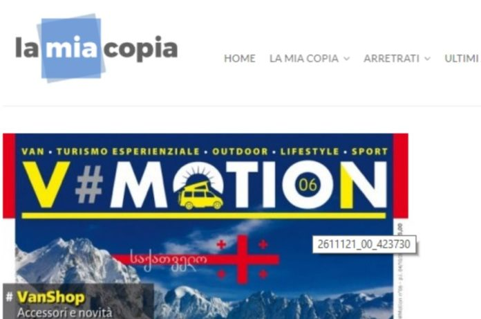 la mia copia vmotion