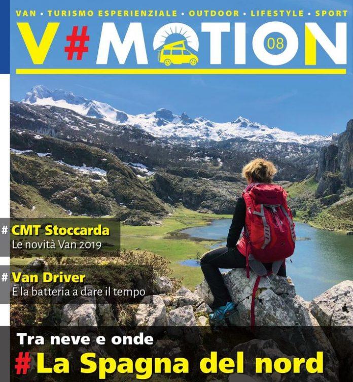 rivista vmotion